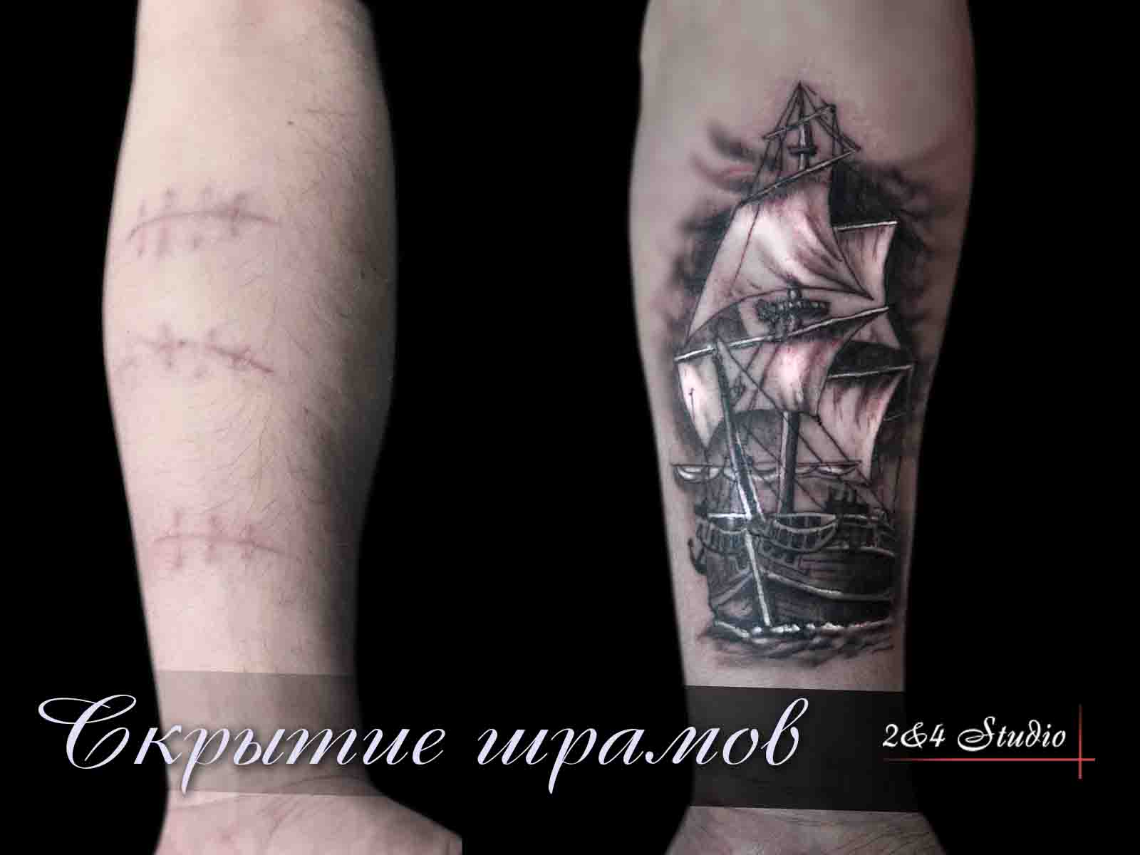 scars-hiding-tattoo.jpg
