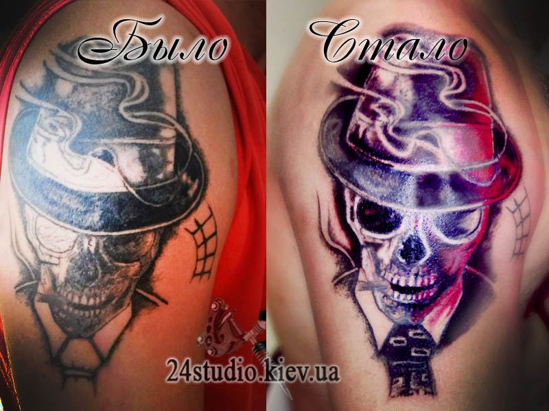 tattoo-scull.jpg